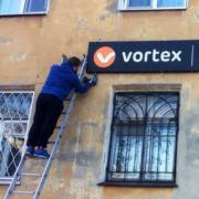 Монтаж и демонтаж • Vortex