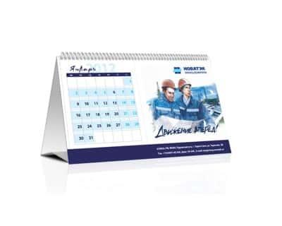Календарь • Vortex