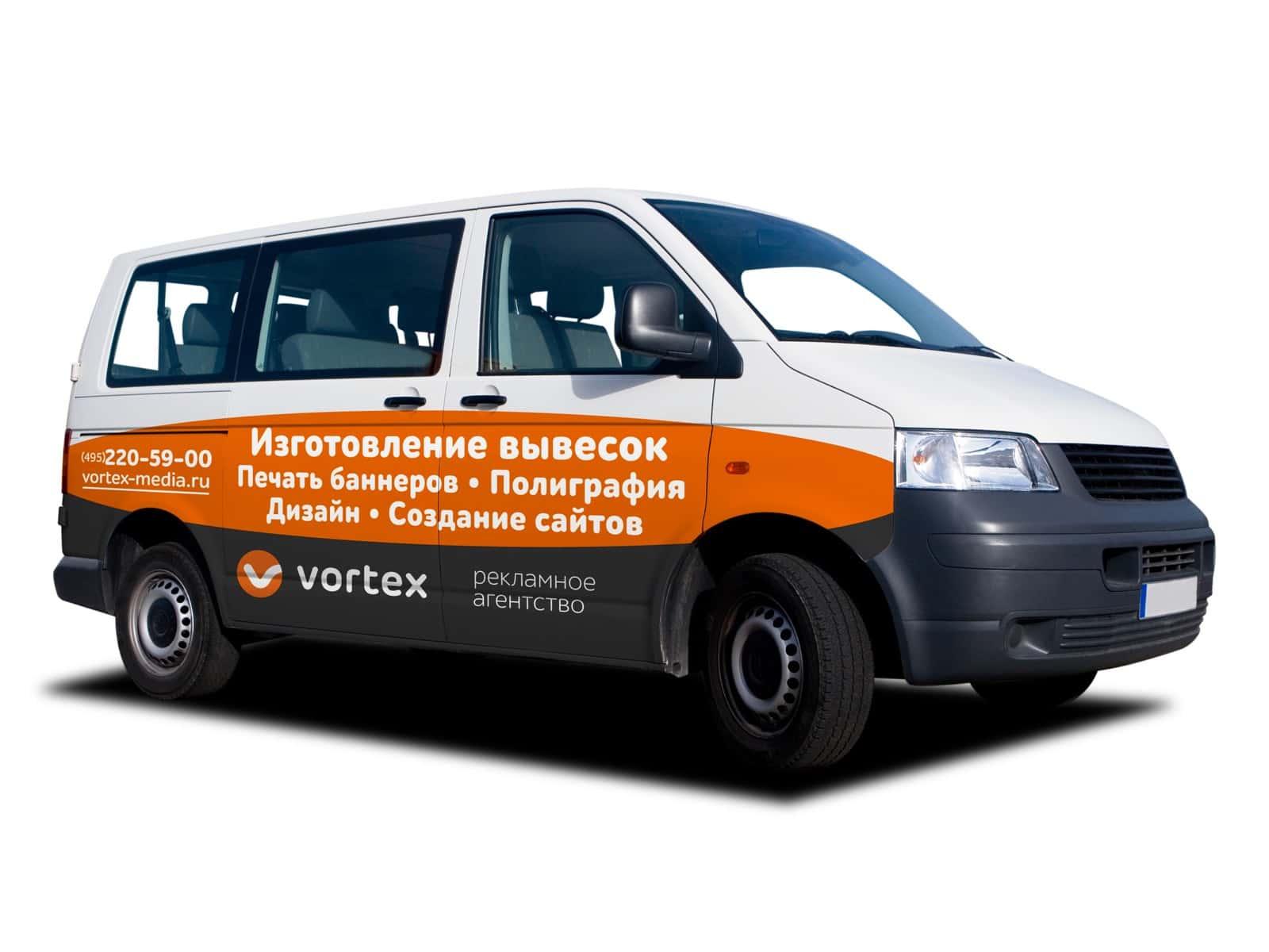 Оклейка транспорта • Vortex